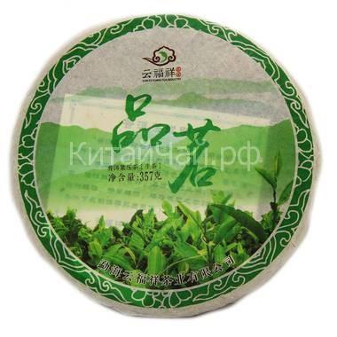 Зелень Юннаня, блин (шен) 357 гр